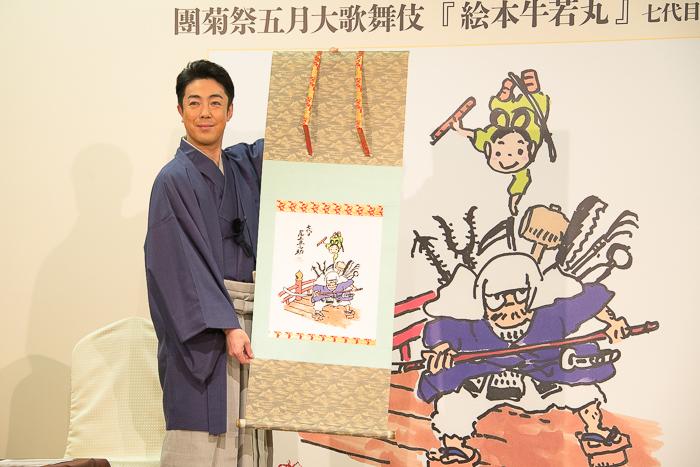 原画はスタジオジブリにより軸装され、贈られた。『團菊祭五月大歌舞伎』の期間中は、歌舞伎座のロビーに飾られる予定。