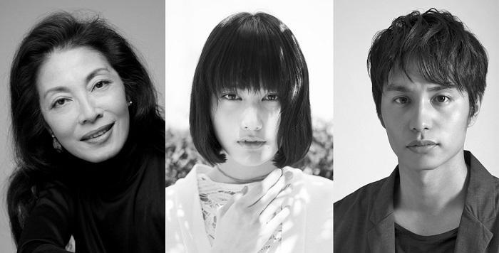 (左から)麻実れい、橋本愛、中村蒼