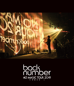 back number、最新ライブ映像作品のジャケット写真を公開
