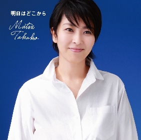 松たか子、8年ぶりのニューシングルは連続テレビ小説『わろてんか』主題歌に ジャケット写真も公開
