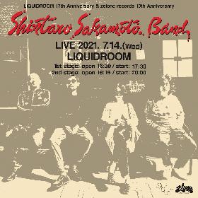 坂本慎太郎、LIQUIDROOMでワンマンライブが決定 有観客&入れ替え制での1日2回公演