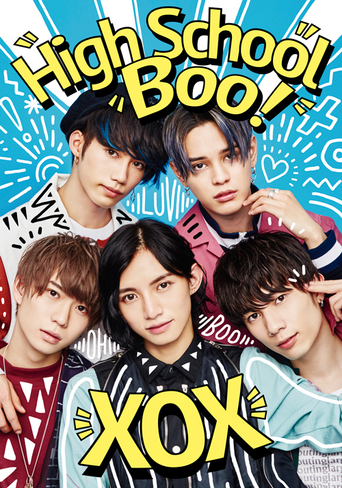 XOX「High School Boo!」初回生産限定盤(A)