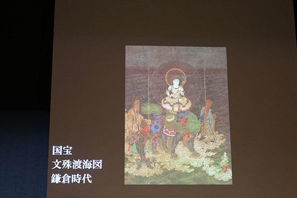 国宝「文殊渡海図」鎌倉時代、醍醐寺蔵