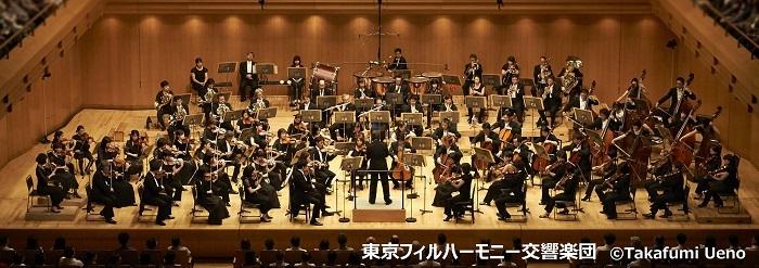 東京フィルハーモニー交響楽団(管弦楽) Tokyo Philharmonic Orchestra