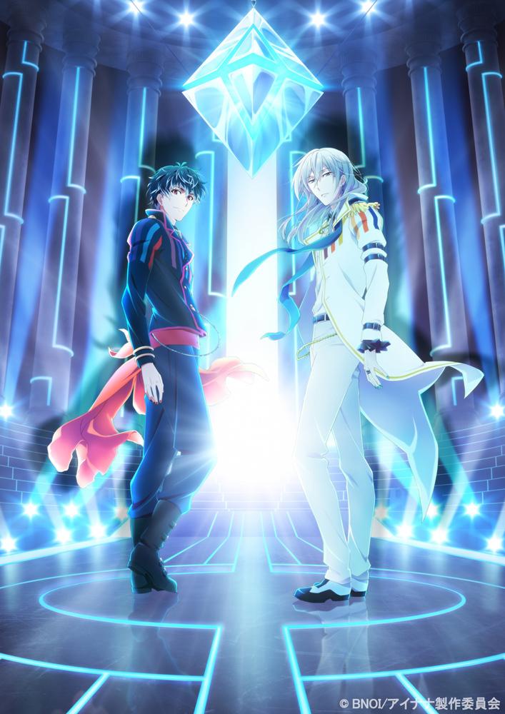 『アイドリッシュセブン』TVアニメ2期ティザービジュアル (C)BNOI/アイナナ製作委員会