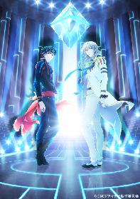 『アイドリッシュセブン』TVアニメ2期決定!『ファン感謝祭vol.5』で第1話を先行上映&ライブビューイング