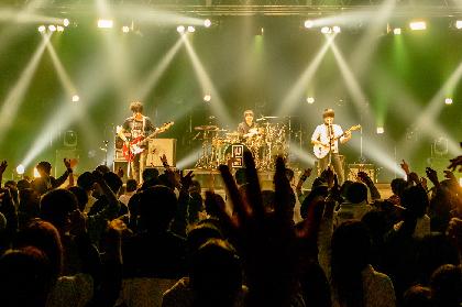 UNISON SQUARE GARDEN、最新ツアー『Normal』KT Zepp Yokohama公演を収めたライブ映像作品を5月にリリース