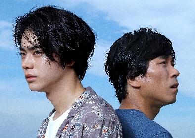 菅田将暉&ヤン・イクチュン、W主演作『あゝ、荒野』釜山国際映画祭への出品に喜び 二人のトレーニング姿おさめた特別映像も解禁