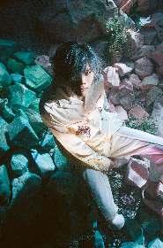 米津玄師、「馬と鹿」MV上映会『鏡の上映会』の開催が決定