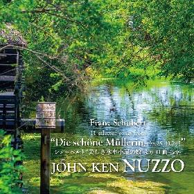 ジョン・健・ヌッツォ、F.シューベルト「美しき水車小屋の娘」より11曲<抜粋> 配信限定リリース