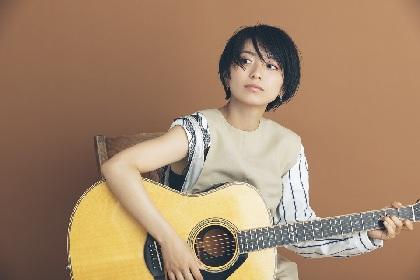 miwa、新曲 「Look At Me Now 」が伊原六花主演の不二家『ルック』CMソングに決定