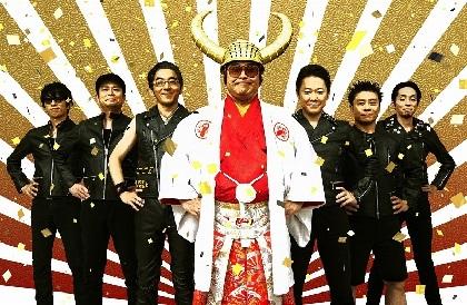 グル―プ魂・港カヲル  ソロデビューアルバムの全貌解禁! ライブには気志團の綾小路翔も出演決定