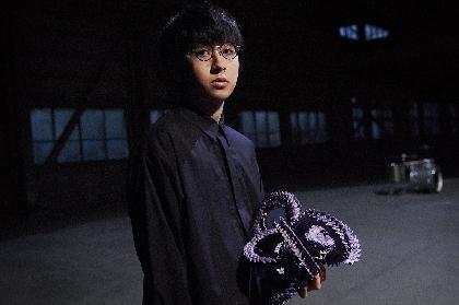 崎山蒼志、楽曲「幽けき」が映画『かそけきサンカヨウ』の主題歌に決定