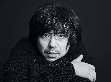 宮本浩次、初のカバーアルバム『ROMANCE』より「あなた」のミュージックビデオを公開