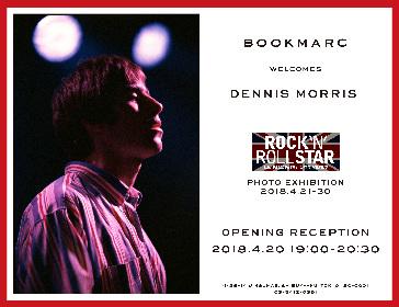 デニス・モリス写真展が開催 オアシス、リアム・ギャラガーの94年東京公演ライブ写真を初公開