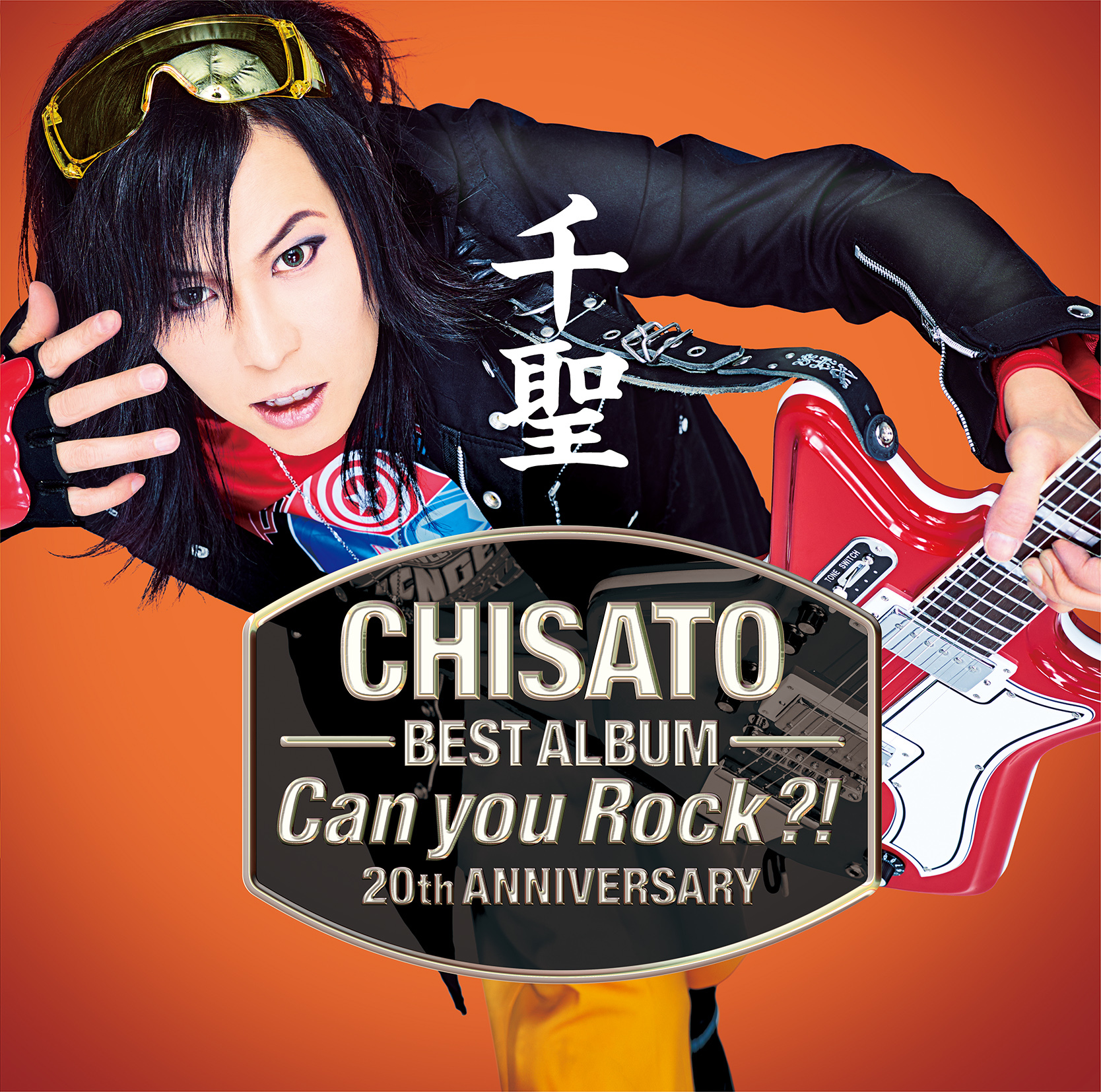 千聖~CHISATO~ 20th ANNIVERSARY BEST ALBUM「Can you Rock?!」通常盤