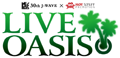 EGO-WRAPPIN'とnever young beachが対バン J-WAVE×HOT STUFF共催イベント『LIVE OASIS』9月に開催