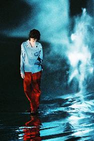 米津玄師、ドラマ『リコカツ』主題歌「Pale Blue」のシングルリリースが決定