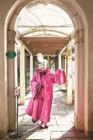 箱根ガラスの森美術館の「ヴェネチア仮面祭」を楽しもう!