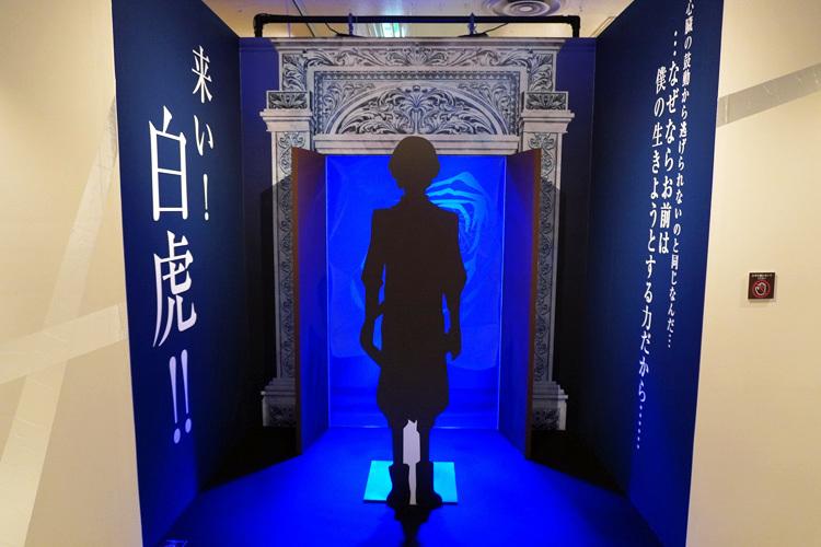 中島敦の記憶の扉のフォトスポット