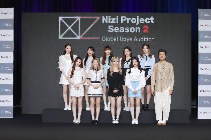 ソニーミュージックとJYPの合同オーディション・プロジェクト「Nizi Project」のシーズン2始動 ボーイズグループ創出へ