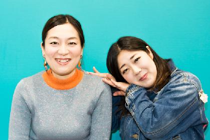 日本エレキテル連合はあなたのトラウマになりたい 結成10年記念 第5回単独公演『パルス』インタビュー