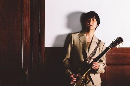 藤巻亮太 3月9日に一夜限りのスペシャルバンドでプレミアムライブ開催