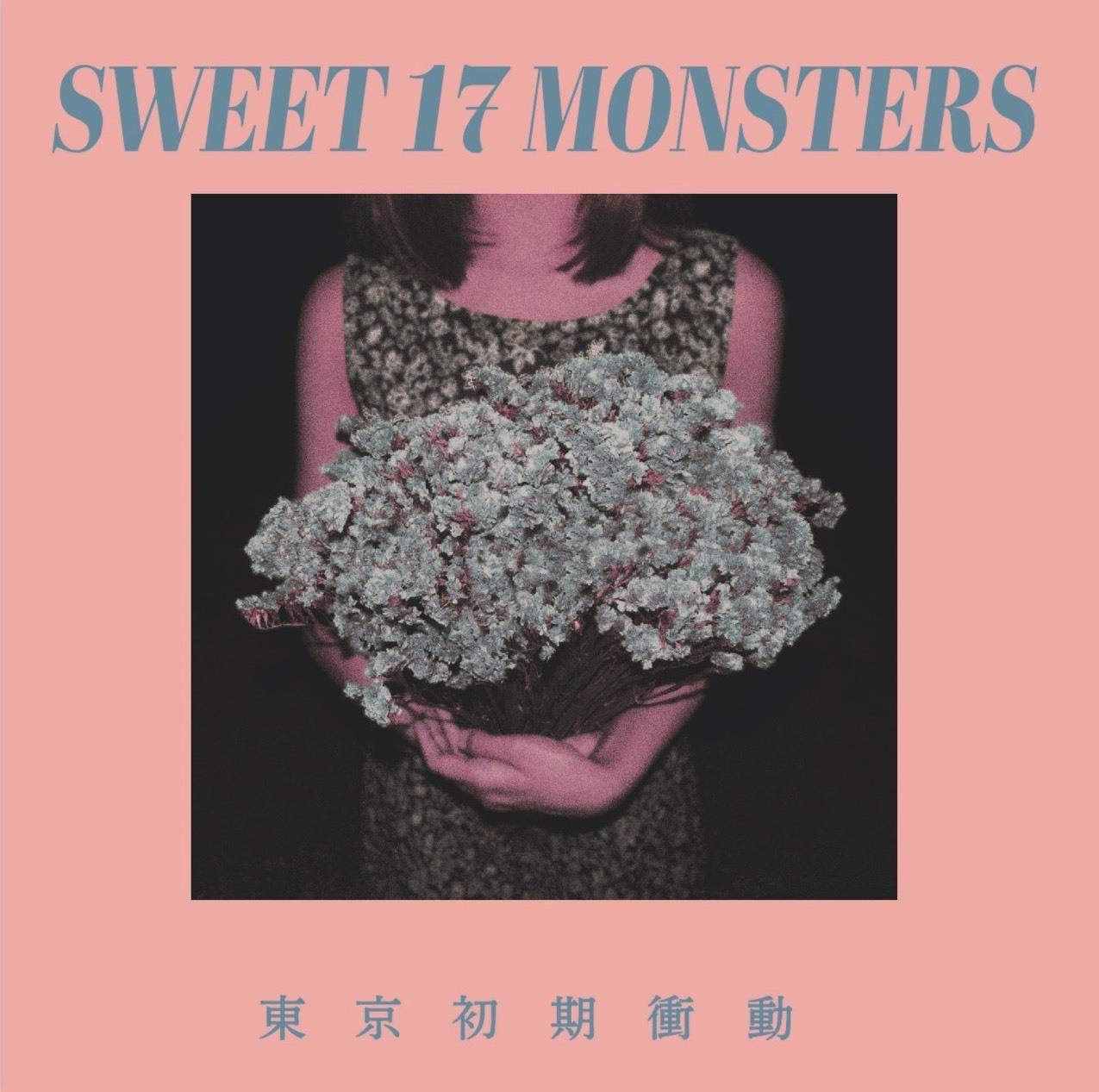 『SWEET 17 MONSTERS』