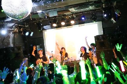八王子P熱狂のリリースパーティー 声をからして叫んだ感謝のサウンド シークレットゲストにはlivetune kzも登場