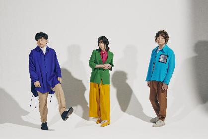 いきものがかり 神木隆之介、中村倫也らが声優を務める映画『100日間生きたワニ』の主題歌を担当