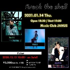 Tok10、FLEUR、MARCSが出演する次世代アーティストによる音楽イベント『Break the shell』、大阪・Music Club JANUSにて開催決定