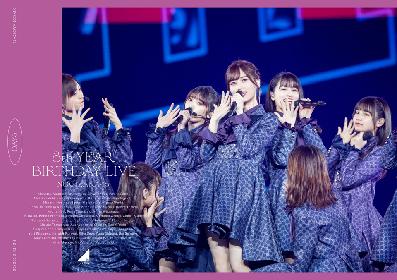 乃木坂46、ライブBlu-ray&DVD『8th YEAR BIRTHDAY LIVE 2020.2.21~2.24 NAGOYA DOME』のジャケット写真が解禁