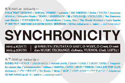 『SYNCHRONICITY'19』 ZAZEN BOYS、fox capture planら 第3弾出演アーティストを発表
