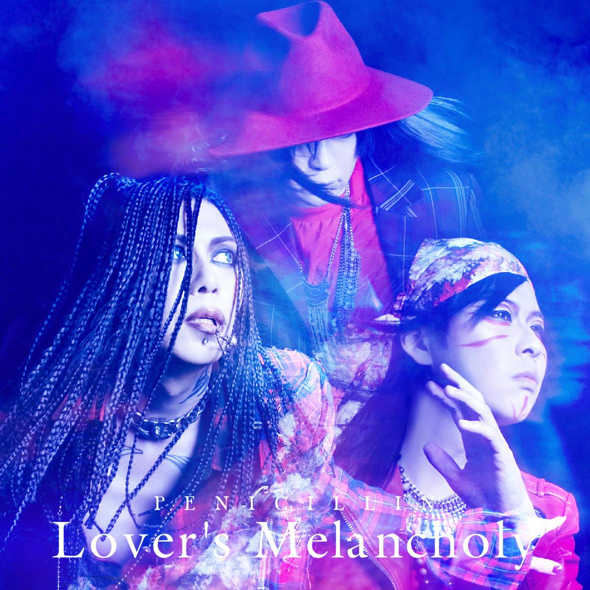 『Lover's Melancholy』Type-B