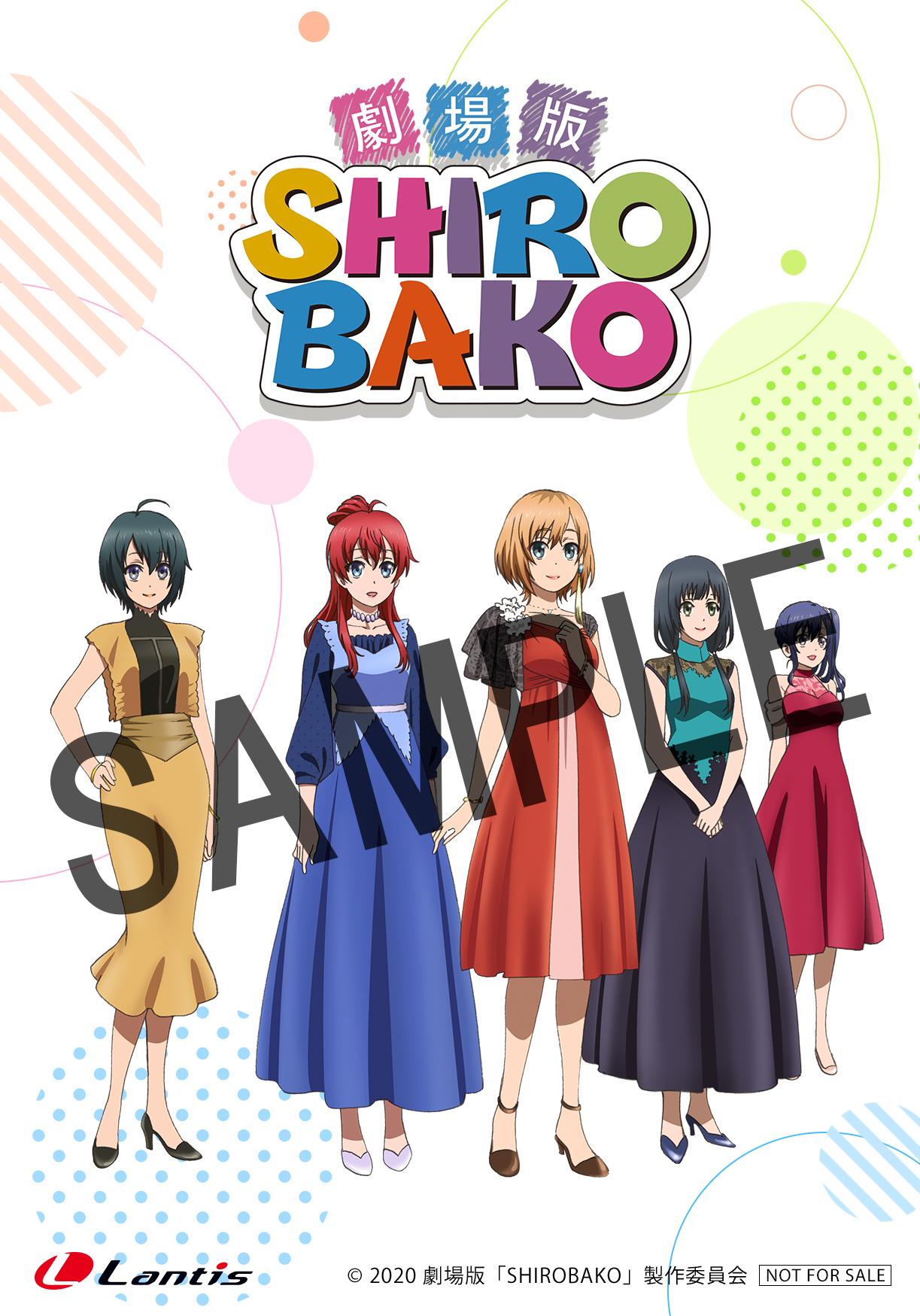 セブンネット特典 L判ブロマイド (C)2020 劇場版「SHIROBAKO」製作委員会