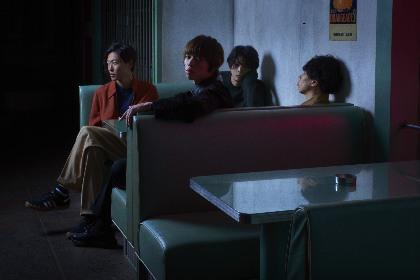 PAELLAS、デジタルシングル「Weight」の詳細を発表 WONKの江﨑文武が鍵盤で参加