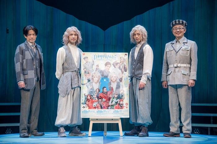 (左から)佐藤アツヒロ、阿久津仁愛、永田崇人、松尾貴史 撮影:桜井隆幸