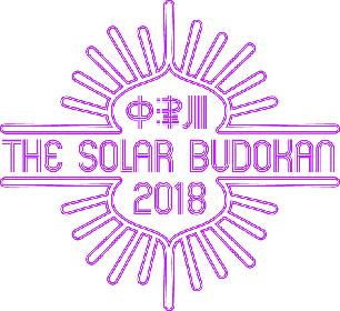 中津川ソーラー第5弾でNICO、佐野元春、バインら7組  日割りも発表に