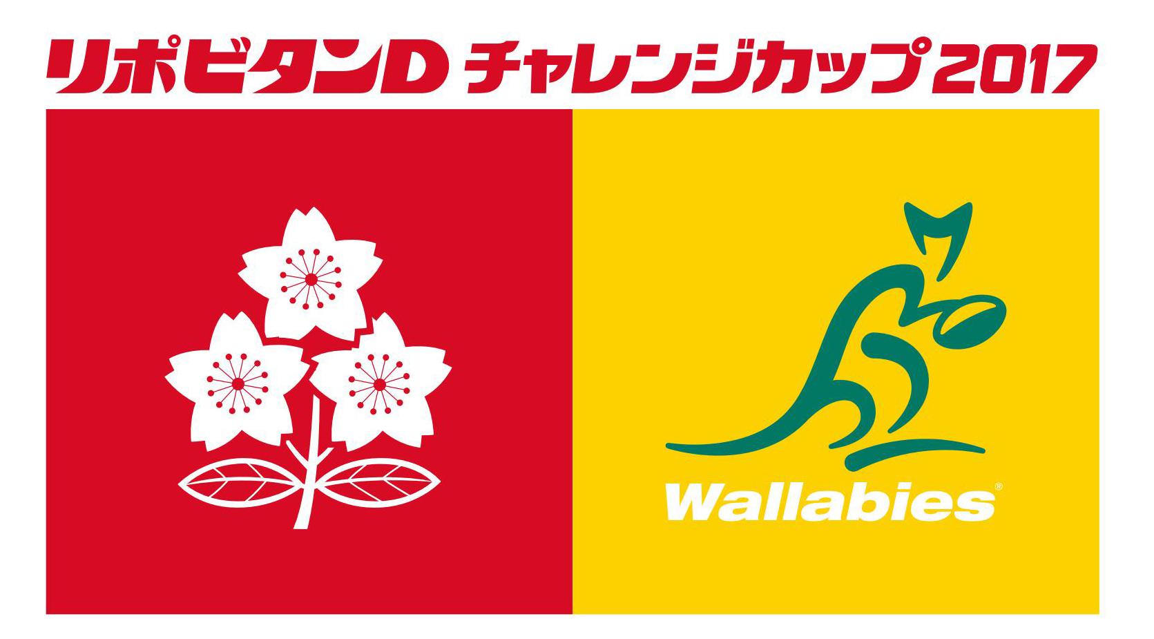 日本代表は10月28日に世界選抜との一戦『ジャパンラグビーチャレンジマッチ2017』を迎える。世界選抜のメンバーには五郎丸歩の名前も