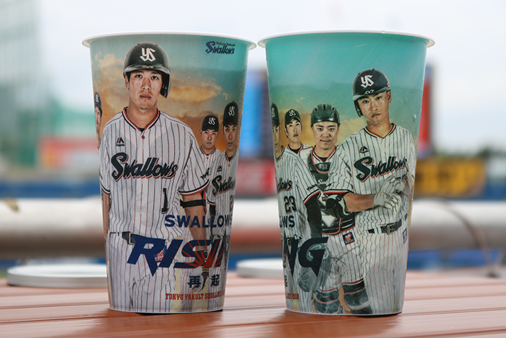 生ビールにはプラス150円で、スワローズオリジナルカップが付いてくる