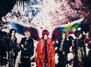 DOG inThePWO、戌年第1弾シングルをリリースへ 超絶難易度のイベント『超青空かくれんぼ』も開催決定