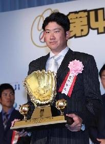 菅野、坂本、小林がゴールデン・グラブ賞! 巨人でバッテリーでの受賞は15年ぶり