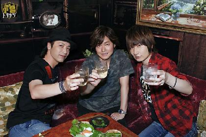 鳥海浩輔、前野智昭、森久保祥太郎が番組の思い出を振り返る「この3人ならなんでもできそうな気がする」