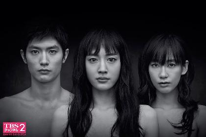 ノーベル文学賞受賞カズオ・イシグロ原作ドラマ『わたしを離さないで』がTBSチャンネル2で緊急放送