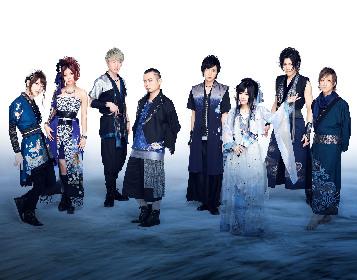 和楽器バンド、「細雪」がTVアニメ『京都寺町三条のホームズ』のテーマソングに決定