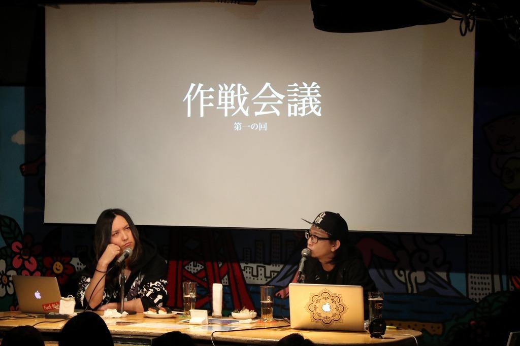 L⇒R:RUKA、齋藤紳一郎 『作戦会議』2017.1.27