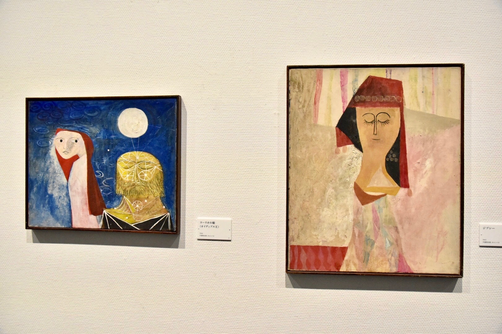 右:《ジプシー》 1945年 アニー・レオーニ氏所蔵 左:《ヨーリオの娘(オイディプス王)》 1946年 アニー・レオーニ氏所蔵