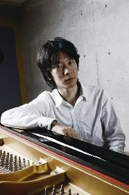 北村朋幹(ピアノ) 俊英が成長と変化を顕す、刮目の最終章