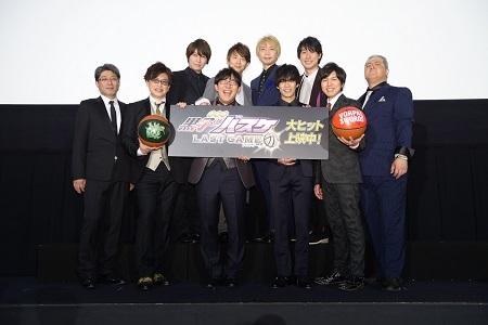『劇場版 黒子のバスケ LAST GAME』初日舞台あいさつ
