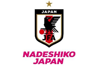 浦和レッズレディース3選手がなでしこ初招集! 6日カナダ戦に向けて